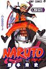 NARUTO ナルト 33〜51巻<続巻>