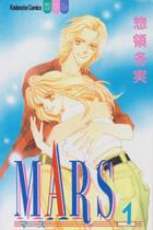 MARS��1��15����������