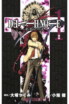 DEATH NOTE 1〜12巻<全巻>
