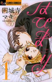 はぴまり Happy Marriage!? 1~10巻<全巻>