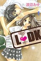 L・DK 1~12巻<続巻>