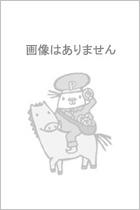 黒子のバスケ 14〜30巻<完結>