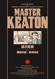 MASTERキ−トン 1〜18巻<全巻>