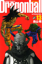 [������]DRAGON BALL��13��23����³����