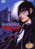 ブラック・ジャック OVA 1