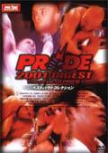 PRIDE 2001ダイジェスト