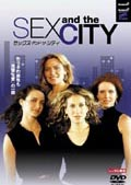 Sex and the City Season 2 vol.2