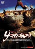YAMAKASI/ヤマカシ