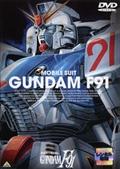 機動戦士ガンダム F91