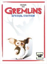 グレムリン 特別版