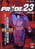 PRIDE.23 Disc 1
