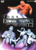 全日本プロレス 王道驀進! エキサイトバトル2003 Part 2