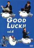 GOOD LUCK!! 4