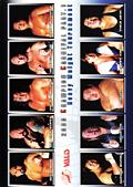 全日本プロレス 2003チャンピオンカーニバル Part.1