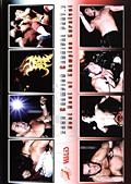 全日本プロレス 2003チャンピオンカーニバル Part.2