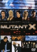 ミュータントX シーズンI Vol.2