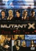 ミュータントX シーズンI Vol.7