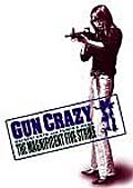 GUN CRAZY Episode 4:用心棒の鎮魂歌〈レクイエム〉デラックス版