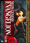 NEON GENESIS EVANGELION Vol.06