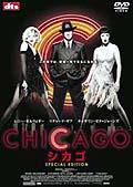 シカゴ (2002)