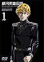 銀河英雄伝説 OVA第1期セット