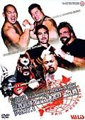 全日本プロレス 2002世界最強タッグ決定リーグ戦 Part.1