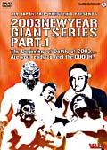 全日本プロレス 2003新春ジャイアントシリーズ PART.2
