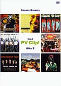 PV Clip! PROMO RIGHTS vol.3/Hits 2