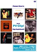 PROMO RIGHTS PV Clip! vol.4/Hip-Hop&Soul 2