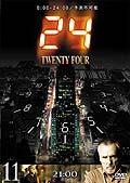 24 −TWENTY FOUR− vol.11