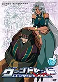 ヴァンドレッド the second stage Vol.5