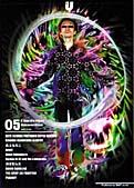 U-ウラン- Vol.5