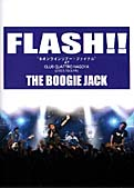 THE BOOGIE JACK「FLASH vol.1」