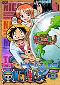 ONE PIECE ワンピース 5thシーズン TVオリジナル篇セット