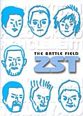 THE BATTLE FIELD ZST(ゼスト)
