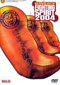 新日本プロレス Fighting Spirit 2004 THE 仁義なき闘争