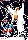 全日本プロレス 2003年下半期総集編 PART.2