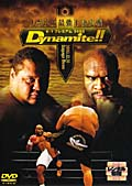 K-1 プレミアム 2003 Dynamite!! ボブ・サップVS曙太郎
