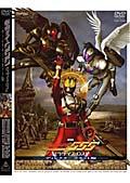 仮面ライダー555(ファイズ)パラダイス・ロスト ディレクターズカット版
