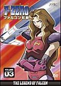 F-ZERO ファルコン伝説 03