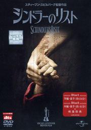 アカデミー賞1991〜1996セット