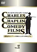 CHARLES CHAPLIN COMEDY FILMS 2