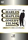 CHARLES CHAPLIN COMEDY FILMS 6