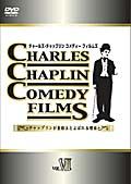 CHARLES CHAPLIN COMEDY FILMS 7