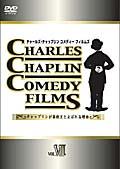 CHARLES CHAPLIN COMEDY FILMS 8