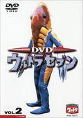 DVD ウルトラセブン vol.2