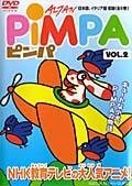 PIMPA 2