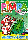 PIMPA 4