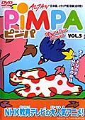 PIMPA 5