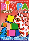 PIMPA 6